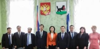 В ходе визита китайской делегации в Иркутск муниципалитеты столицы Приангарья и китайской провинции обсудили перспективное побратимство.