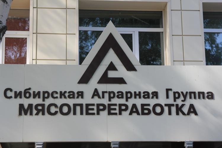 Сотрудничество с ВТБ позволит Сибирской аграрной группе развиваться, воплощать масштабные планы и осаивать новые направления.