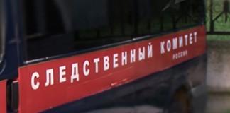 Сотрудники кузбасского СК возбудили дело об убийстве бизнесмена выстрелами в голову.