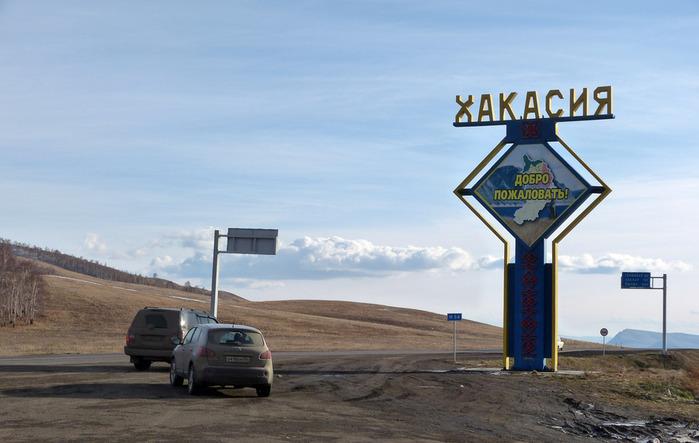 Из почти 200 рекламных стендов на трассе «Енисей» (М54, Р257) в Хакасии сохранятся лишь чуть более 20.