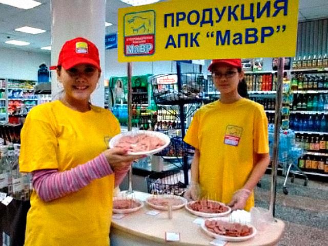 Крупный в Сибири агрокомплекс «МаВР» признан банкротом