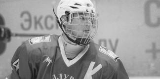 До своего 17-го дня рождения нападающий «Металлурга» Александр Орехов не дожил чуть менее двух месяцев.