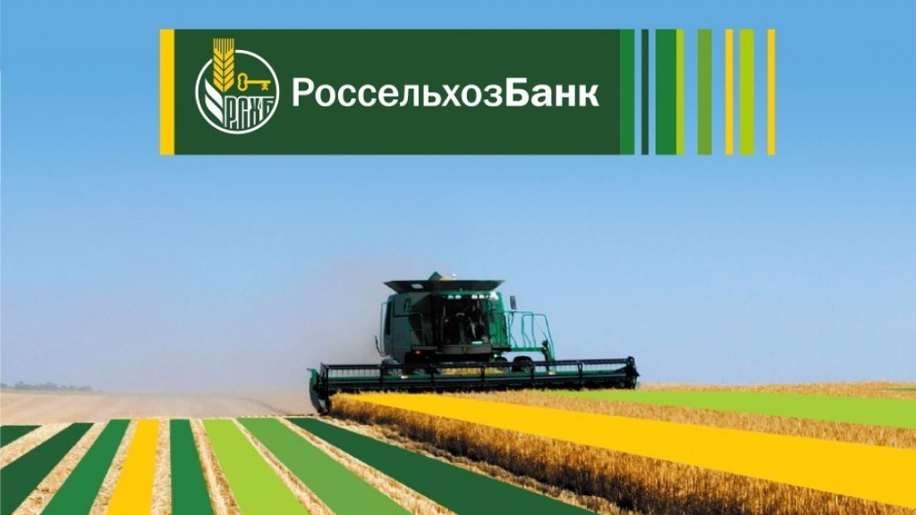 Россельхозбанк уже начал финансировать весеннюю посевную кампанию в НСО.