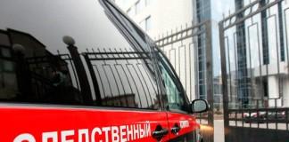 Красноярский депутат Владимир Седов арестован на два месяца