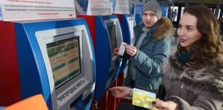 Воспользоваться новой системой безналичной оплаты билетов на электропоезд теперь можно на станции Новосибирск-Главный и более чем 30 станциях на территории области.
