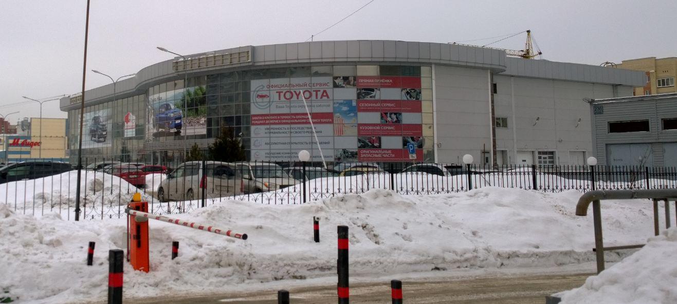 """Тойота Центр Новосибирск """"СЛК-Моторс"""""""
