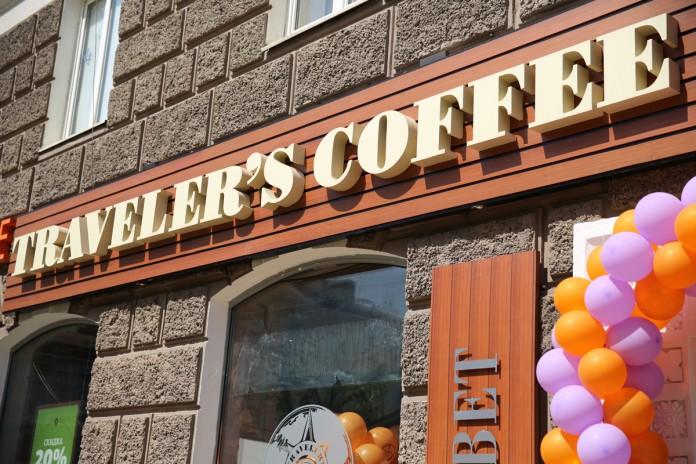 Travelers Coffee
