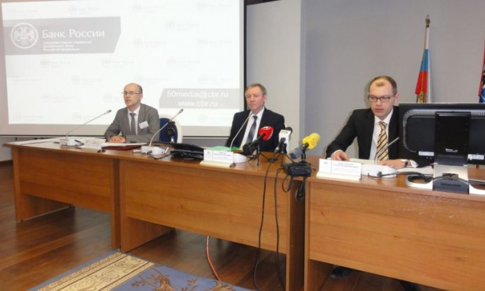 Миниатюра для: Банк России уделит пристальное внимание рынку микрофинансирования