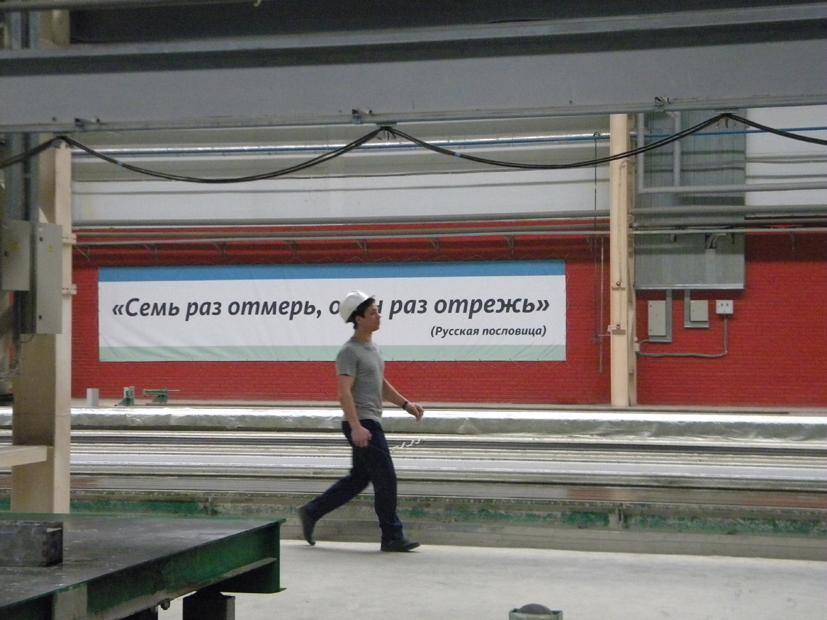 Промышленно-логистический парк