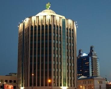 Офис Сбербанка в Новосибирске, на Серебренниковской, 20