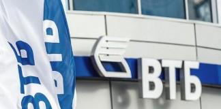 В прошлом году банк ВТБ выдал субъектам сибирской экономики кредиты на сумму свыше 110 млрд. руб.