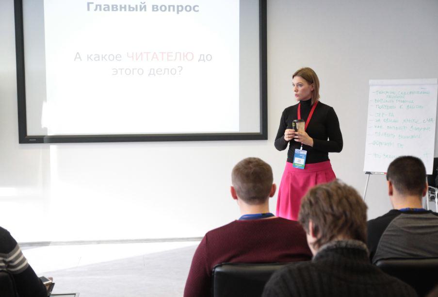 По словам руководителя проекта Тренинг-марафон «Подъем» Анны Бабич (на фото), несмотря на кризис, люди больше стали ходить на открытые тренинги, конференции, мастер-классы
