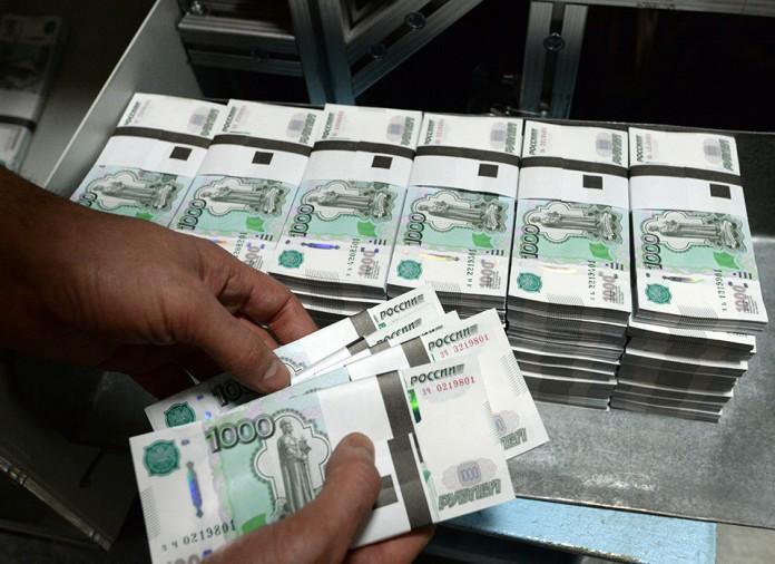 Хранилище денег