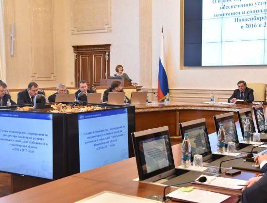 Миниатюра для: ВНовосибирской области утвердили антикризисный план надва года