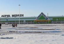 Первый гипермаркет «Леруа Мерлен» в Новокузнецке откроется на следующей неделе.