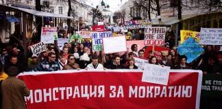 На фото: «Монстрация» в Одессе. Фото: vk.com