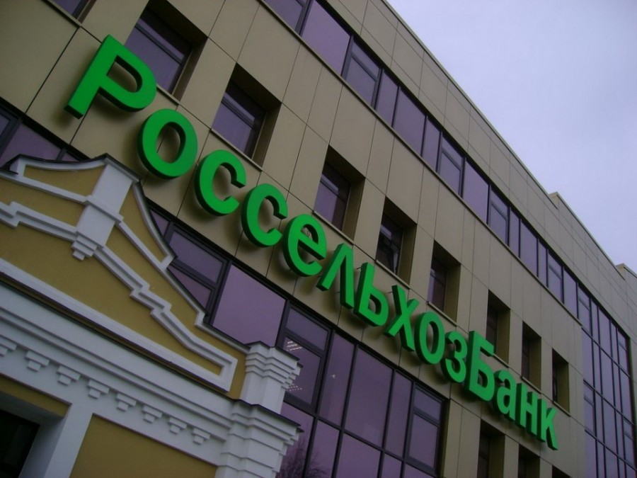 Ренессанс кредит московский режим работы