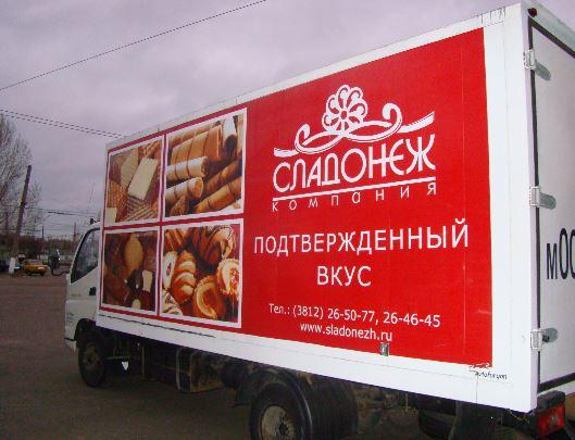 Компания «Сладонеж» вошла в рейтинг 10 крупнейших налогоплательщиков Омской области вместе с другими «новичками».