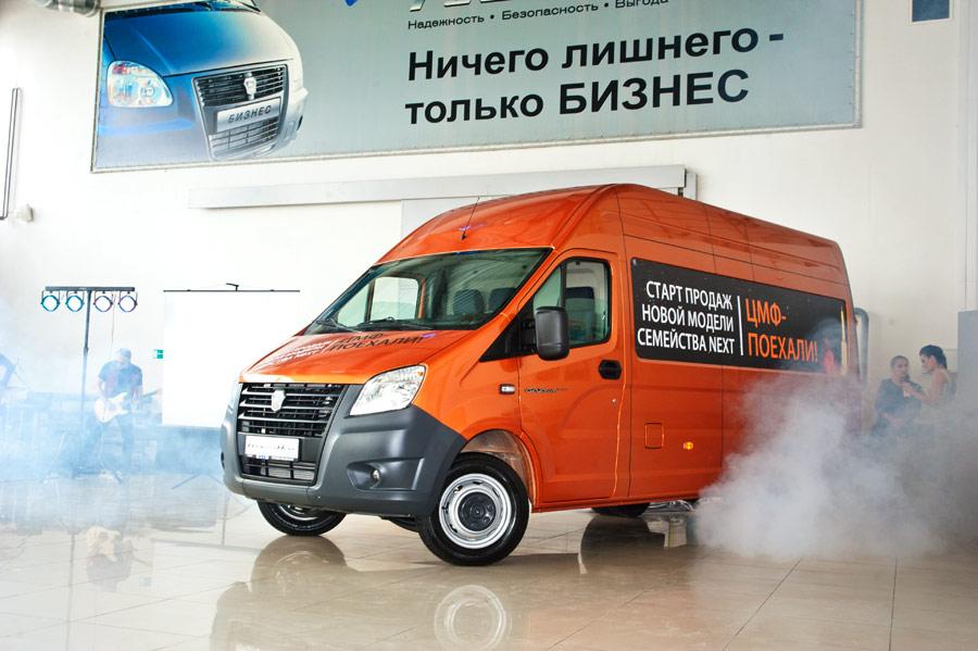 ГАЗ поколения Next — цельнометаллический фургон