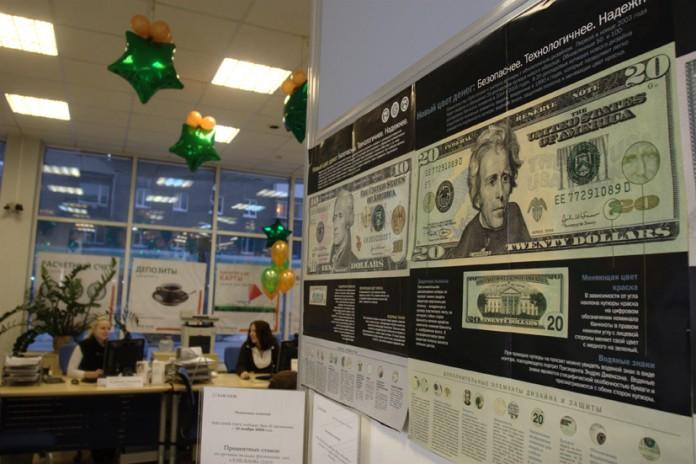 Миниатюра для: У банков не хватает денег для стимулирования бизнеса и спроса
