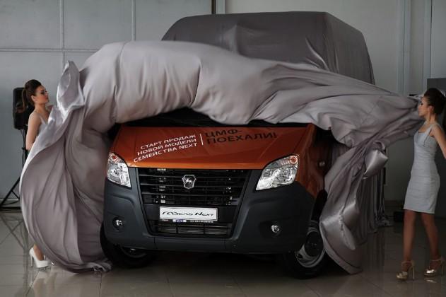 «ГАЗель» Next Цельнометаллический фургон— для тех, кто делает бизнес