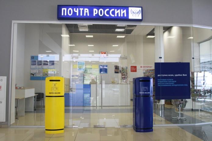 Миниатюра для: В Новосибирске и Красноярске откроются филиалы «Почта Банка»