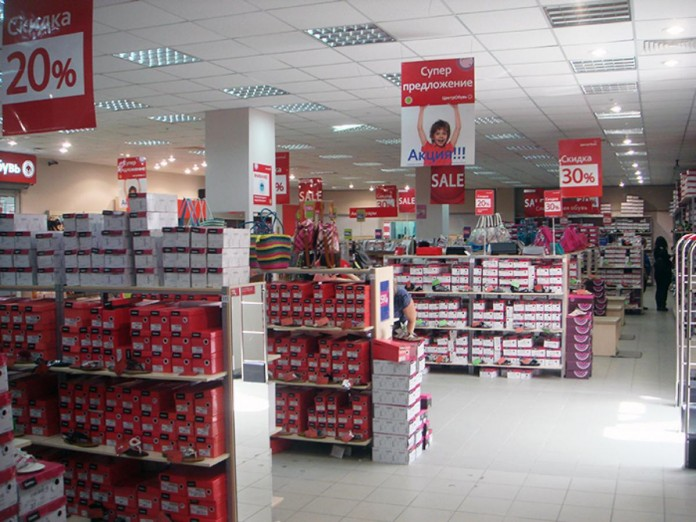 Миниатюра для: Магазины «Центробувь» закрываются из-за долгов на 4 млн руб