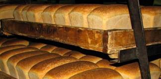 красноярский хлеб