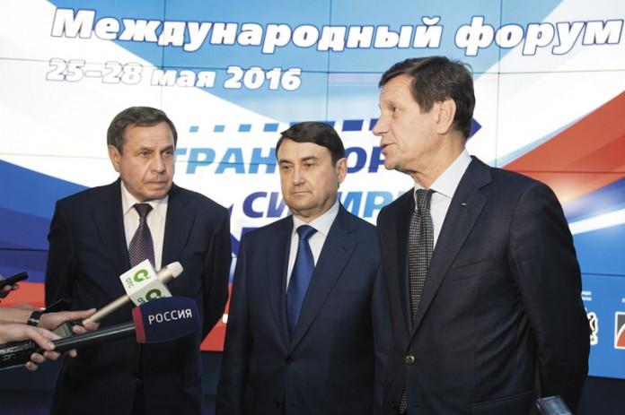 Форум «Транспорт Сибири»