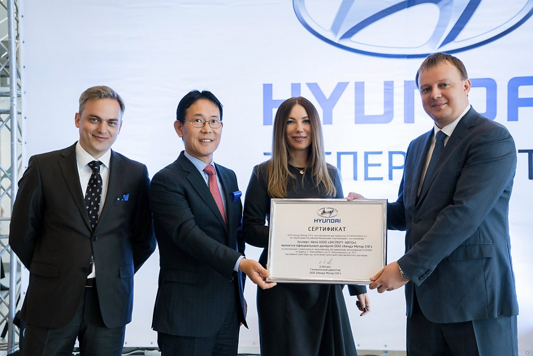 открылся дилерский центр Hyundai