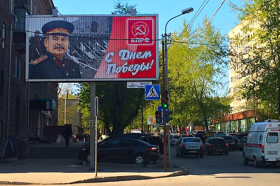Лидер новосибирской КПРФ не исключает, что акция может повториться в будущем