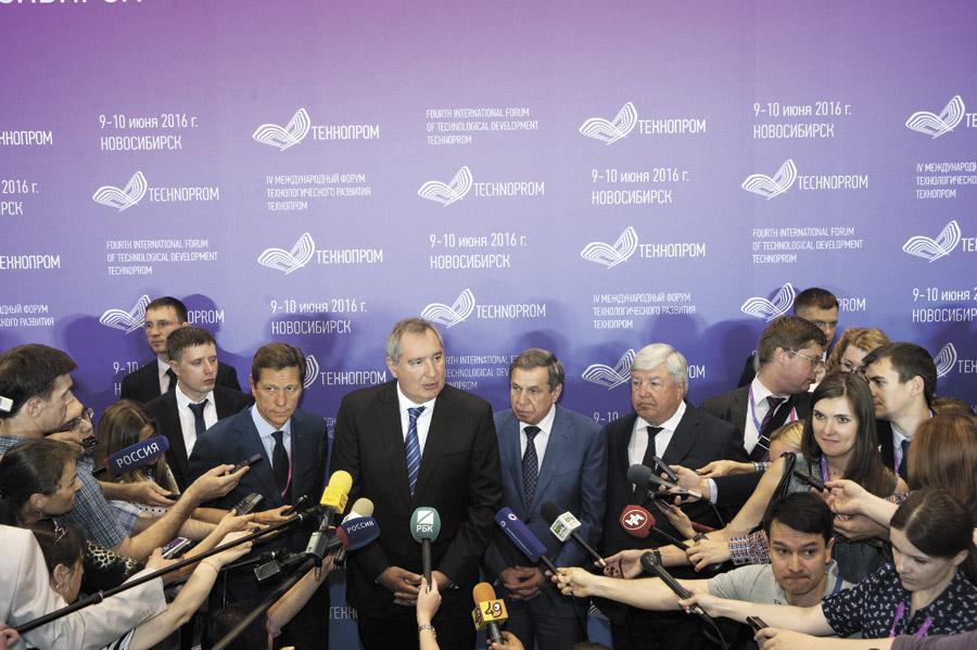 «Технопром» 2016