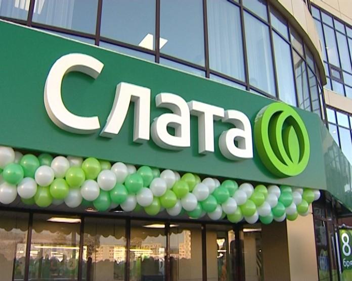 Миниатюра для: Иркутская ГК «Слата» увеличит товарооборот на 30%