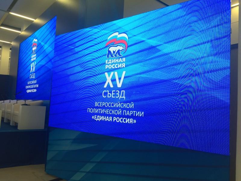 """""""Единая Россия"""""""