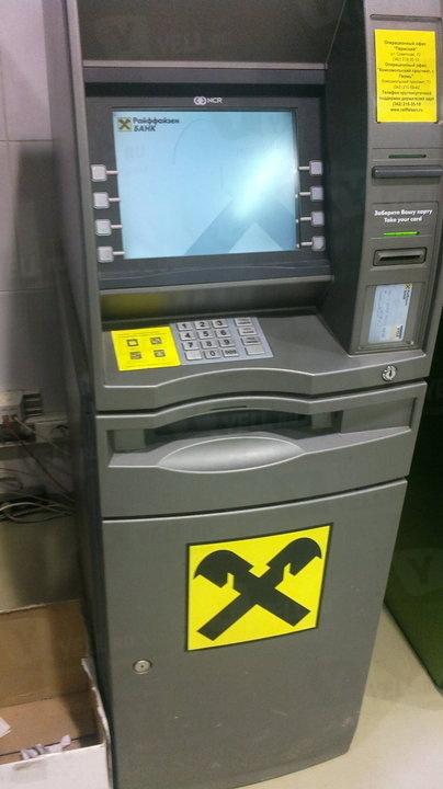 График работы банкоматов можно уточнить на сайте банка или позвонив по телефону горячей линии банка: банки райффайзенбанк банкоматы в ставрополе.