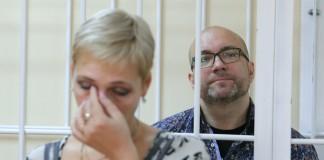 приговор Дмитрию Петрову