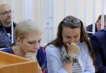 приговор петрову и юрченко