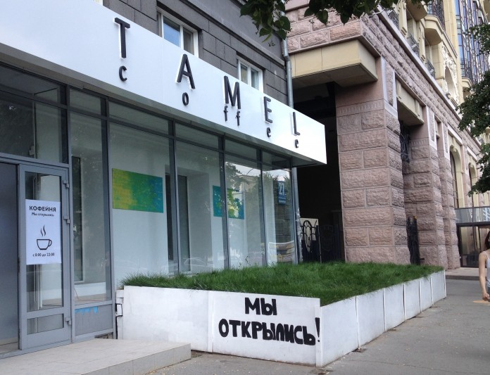 Миниатюра для: Возле отеля Marriott в Новосибирске открылась авторская кофейня