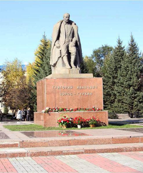 Миниатюра для: В Горно-Алтайске прошел митинг в поддержку арестованного мэра