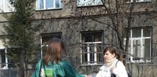 Фото www.yabloko.ru