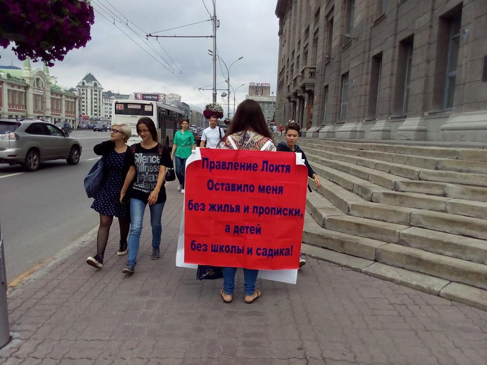 Марина Кузнецова набросилась на машину мэра Новосибирска