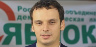 Антон Ивченко