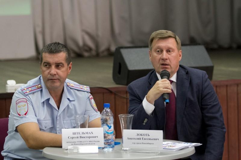 В Новосибирске постараются снизить число ДТП с участием детей