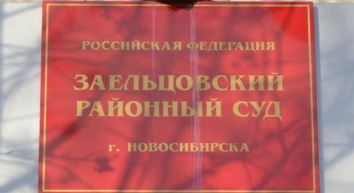 Фото: novonikolaevsk.ru