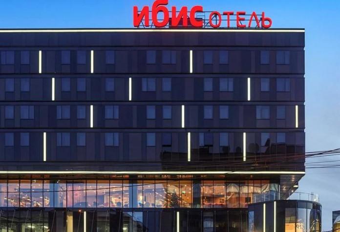 Миниатюра для: Отель Ibis в Иркутске откроется в конце 2017 года