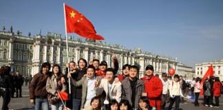 «Коммунистический» туризм