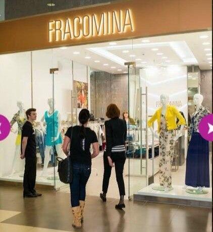 Миниатюра для: Магазин одежды Fracomina выставлен на продажу в Новосибирске