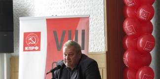 Сергей Зарембо