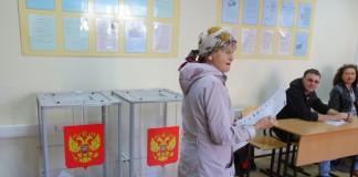 выборы Фото Михаила Перикова