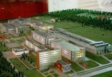Индустриальный парк